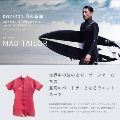 DOVE SURFING WETSUITS